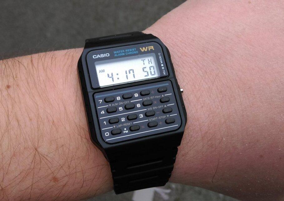 kalkulator sat gdje kupiti