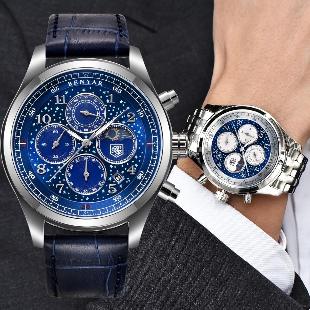 Benyar Spaceman - kvarcni muški sat